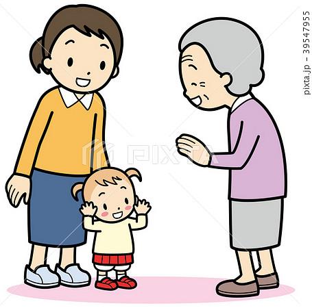 育児期のコミュニケーション 39547955