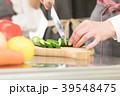 女性 料理 料理教室の写真 39548475