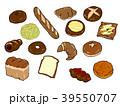 焼きたてパンのベクターイラスト セット 39550707