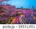 night view of tokyo midtown in roppongi,  japan 39551301