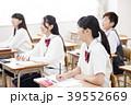 勉強 教育 女性の写真 39552669