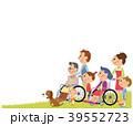 車イス 三世代家族 横向き 39552723