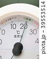 湿度計 (観測 目盛 温度計 計測 測定 気温 小物 雑貨 ライフスタイル 快適 クローズアップ) 39553514
