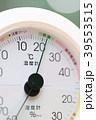 湿度計 (観測 目盛 温度計 計測 測定 気温 小物 雑貨 ライフスタイル 快適 クローズアップ) 39553515