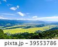 秋の農村風景(9月) 39553786