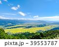 農村 田園風景 田んぼの写真 39553787