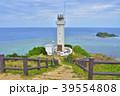 石垣島 平久保崎灯台 海の写真 39554808