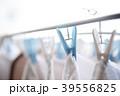 洗濯 (干す 空 タオル 洗濯バサミ ランドリー 物干し 衣類 ファッション 清潔 仕事 ビジネス) 39556825