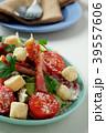 サラダ シーザーサラダ 前菜の写真 39557606