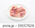 肉 鶏肉 鶏ももの写真 39557626