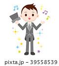 ミュージカル俳優 シルクハットと燕尾服の衣装 39558539