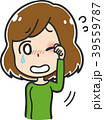 花粉症 ベクター 痒いのイラスト 39559787