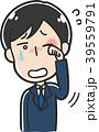 ビジネスマン 花粉症 ベクターのイラスト 39559791