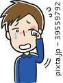 男性 花粉症 ベクターのイラスト 39559792