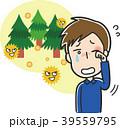 男性 花粉症 花粉のイラスト 39559795