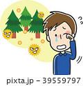 花粉症 花粉 ベクターのイラスト 39559797