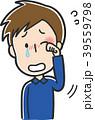 男性 花粉症 ベクターのイラスト 39559798