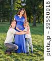 ファミリー 家庭 家族の写真 39560916