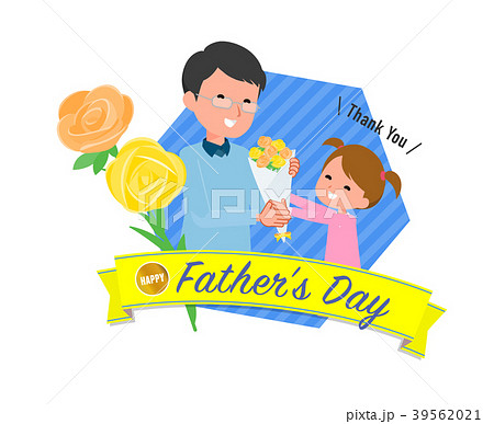 Present for loved ones_Daughter give to father 39562021