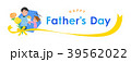 Present for loved ones_father's Day en 39562022