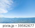 青空 自然 風景の写真 39562677