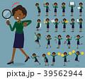 女性 黒人 ビジネスのイラスト 39562944