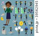 女性 黒人 ビジネスのイラスト 39562945
