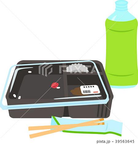食べた後の弁当の容器とペットボトル 39563645