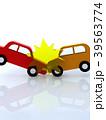 交通トラブル 車同士の衝突事故 39563774