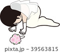 挫折 新婦 花嫁のイラスト 39563815