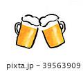 ビール 手描き水彩 39563909