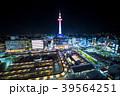 京都 京都タワー 展望台の写真 39564251