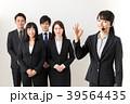 ビジネスマン ビジネスウーマン チームの写真 39564435