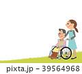 介護士 車イス 高齢者のイラスト 39564968