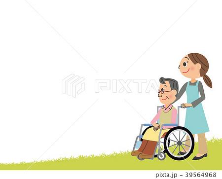 介護士とおじいさん 39564968