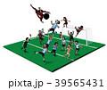 サッカー 39565431