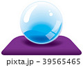 水晶のイメージイラスト ブルー 39565465