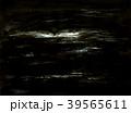 水彩白黒テクスチャ 39565611