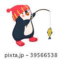 ぺんぎん ペンギン サカナのイラスト 39566538