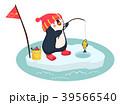 ぺんぎん ペンギン 釣りのイラスト 39566540