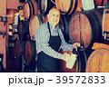 男の人 ワイン醸造所 Wineryの写真 39572833