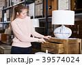 女性 お店 ショップの写真 39574024