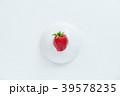 療癒水果草莓 癒やしフルーツの苺 Healing fruits strawberry 超級食物 營養 39578235