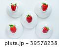 療癒水果草莓 癒やしフルーツの苺 Healing fruits strawberry 超級食物 營養 39578238