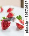 療癒水果草莓 癒やしフルーツの苺 Healing fruits strawberry 超級食物 營養 39578647