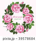 ベクター ピンク ピンク色のイラスト 39578684