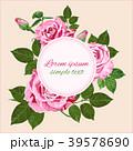 バラ ベクター ピンクのイラスト 39578690