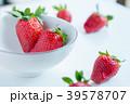 療癒水果草莓 癒やしフルーツの苺 Healing fruits strawberry 超級食物 營養 39578707