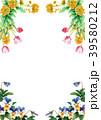 植物 花 装飾のイラスト 39580212