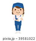 楽しく働く女性酪農家のイラスト。職業別。 39581022